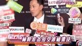 桌桌有娛 星動態 林峰開新能演正劇做皇帝20140821