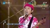 奔跑吧2015浙江卫视跨年演唱会直播视频GALA《追随赤子