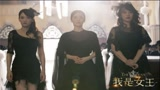 《我是女王》曝主題曲MV 宋慧喬陷四角戀