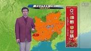 未來三天(24號-26號)各城市天氣預報,這些城市越來越冷了