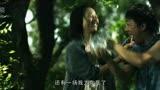 黃渤電影假裝情侶快樂大本營