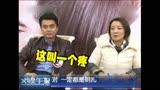 """陳小藝""""吐槽大會"""" 許亞軍""""摳門"""""""