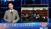 20秒搶劫香港東亞銀行數萬港元 警方拘捕涉案男子