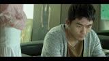 《婚前協議》第34集預告片