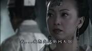 倩女幽魂 04 陳曉東 徐熙媛 宣萱 吳京 元華