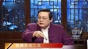 萌寶愛講古荔灣故事 第7集 黃大仙祠