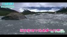 2013最新伤感歌曲 网路歌曲《梦醉爱情河》欧阳袁源mv图片