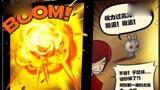 尸兄 50漫畫版