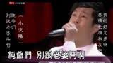 2012年中國達人秀最最牛B的模仿秀!挑戰模仿達人楊東煜!