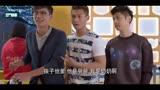 黃宗澤闞清子之奶爸當家(電視劇)