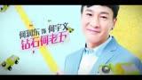 黃宗澤闞清子、最新電視劇《奶爸當家》幻聽