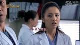 電視劇《產科醫生》宣傳片概念篇