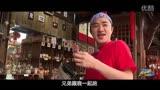 電影版《奔跑吧兄弟》最新同名主題曲MV_高清