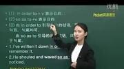 新视野大学英语读写教程第一册课第二版-初一英语下册第一单元-