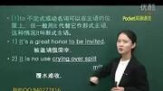 新概念英语学习机3.07注册码 英语学习励志短句_七年级英语上册