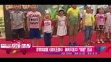 """好萊塢加盟《洛克王國4》 萌寵蔴球3D""""穿越""""互動"""