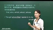 如何用英语说我生病了 #英文 #英语 #美式发音 #英语发音 #jonathan彭玉印