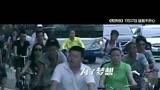 煎餅俠插曲 岳云鵬、MC Hotdog - 五環之歌 高清