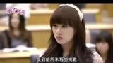 林子閎曾沛慈電視劇《明若曉溪》精彩片花