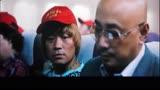 電影《港囧》港囧泰囧人在囧途 三部曲飛機搞笑篇 徐崢PK王