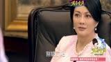 《明若曉溪》電視劇花絮 超長預告