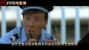 瘋狂出租車秒殺法拉利,2018喜劇電影《的士速遞5》