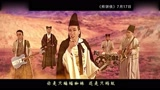 《煎餅俠》2015大電影二手玫瑰_