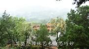 頤和園(北京記憶)