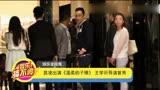 昆凌出演《溫柔的子彈》 王學圻導演首秀