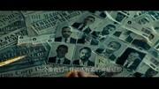 《碟中諜5:神秘國度》人物中文特輯 西蒙·佩吉自帶喜感