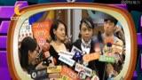 CDTV-5《娛情全接觸》(2015年12月4日)