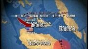 二戰的重要戰役之一 瓜達爾卡納島戰役