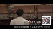 """葉問打權被民眾檢舉""""過分親中"""" 黃智賢:我是中國人"""