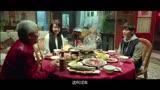 奧術主宰過年好 超清本山大叔終極版預告片。。。。。