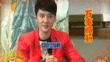 CDTV-5《娛情全接觸》(2016年2月9日)