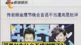 CDTV-5《娛情全接觸》(2016年3月23日)