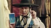 最终篇!小米Max 发布会爆笑预告片