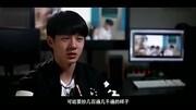 《最好的我们》刘昊然一本正经的撩!
