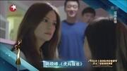 【孔笙李雪】【2013年】第19届上海电视节?#23376;?#20848;奖最佳?#20339;?#22870;