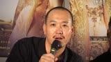 大明宮傳奇:《大明宮傳奇》打造亞洲首部imax電影