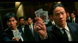 赌神2-正版-图片早场高清--爱奇艺电影院视频券电影图片