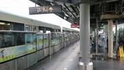 石家莊地鐵1號線3號線首列車正式亮相