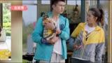 電視劇《神犬小七2》第二季 萌寵也有感情線 小七英雄救美受贊