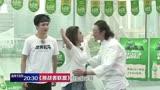 挑戰者聯盟第2季第11期20160813預告片