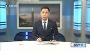 """马英九台北演讲 两岸关系与""""九二共识""""相合则旺"""