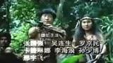 金三角末路天堂 (片頭曲)