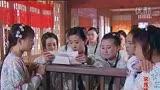 """宋蓮生坐堂:電視劇《宋蓮生坐堂》片段之""""先一個舍不得的是你"""""""