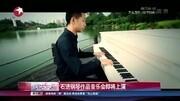 【鋼琴】偽視奏之——福雷 洋娃娃組曲 Op.56 (片段)