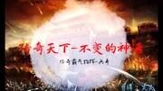 軍旅熱血MV《出征》:亮劍沙場 戰之必勝