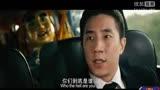 """《寶島雙雄》曝預告 成家班護航""""龍公子""""打天下"""